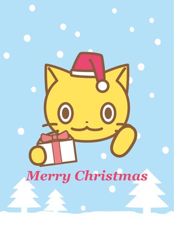 クリスマスこねっこさん
