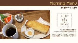 morning201411