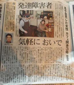 中日新聞_n